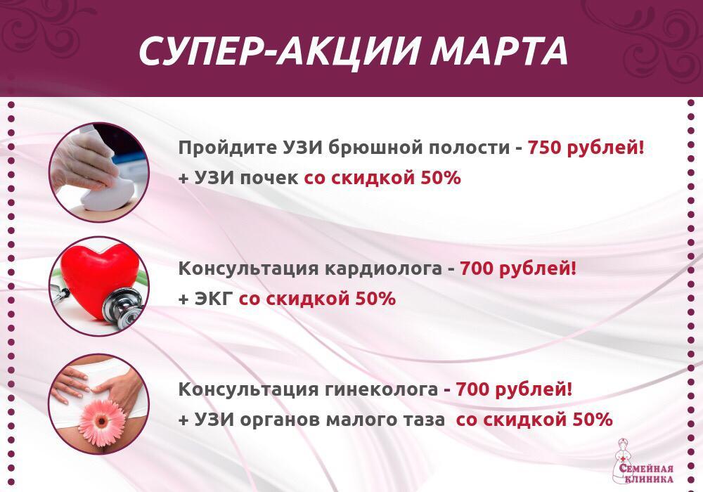 Мед центры в Александрове где выдают водительские справки